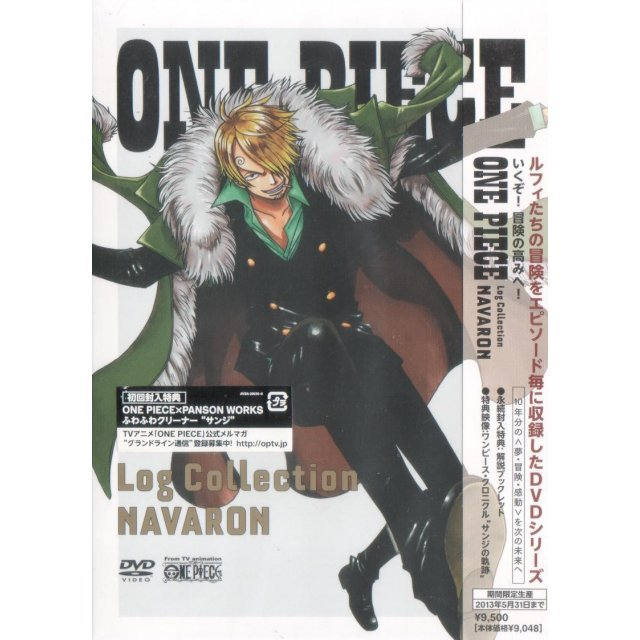One Piece Log Collection - Navaron [Limited Pressing]