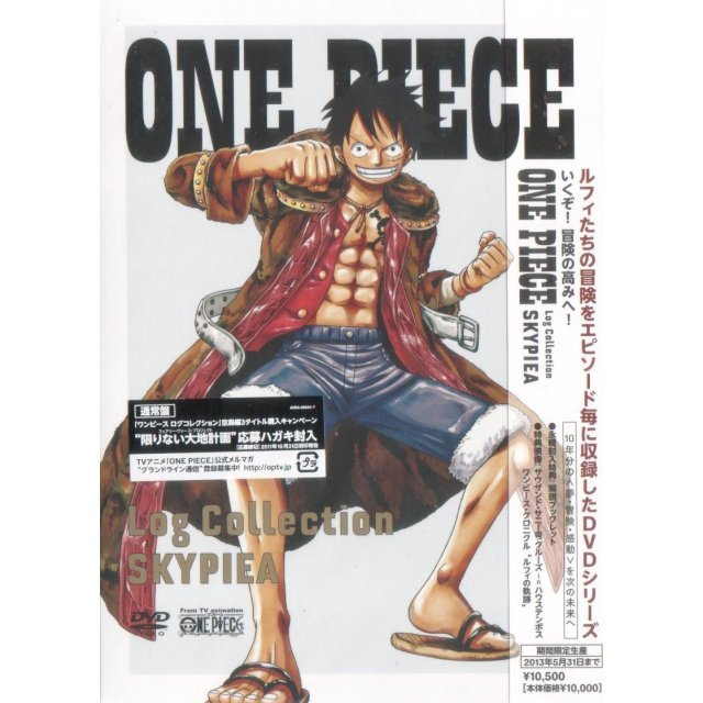 One Piece Log Collection - Skypiea [Limited Pressing]