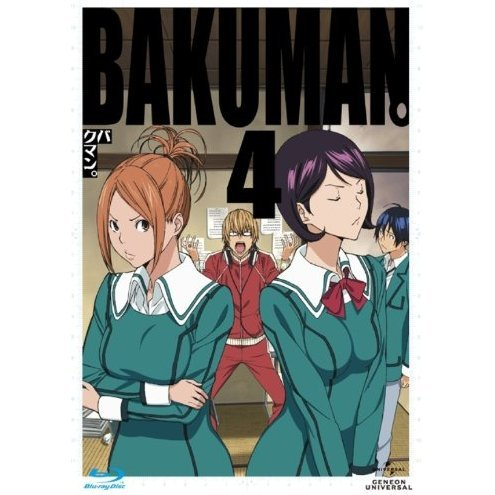 Bakuman 4 [Blu-ray+CD Limited Edition]