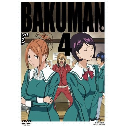 Bakuman 4 [DVD+CD Limited Edition]