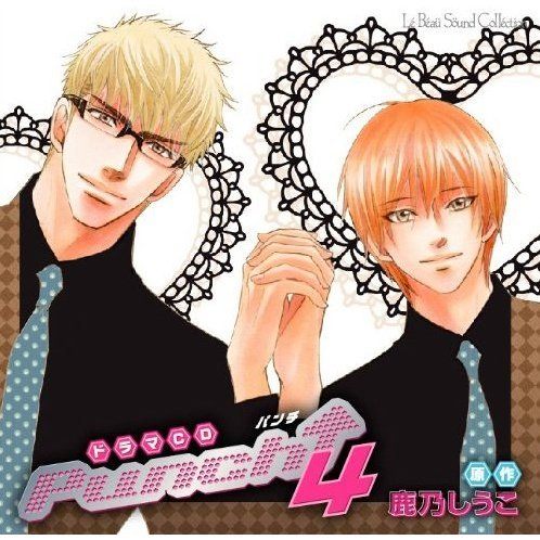 Lebeau Sound Collection Drama CD Punch 4