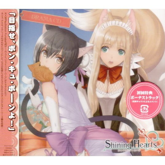 Shining Hearts Drama CD