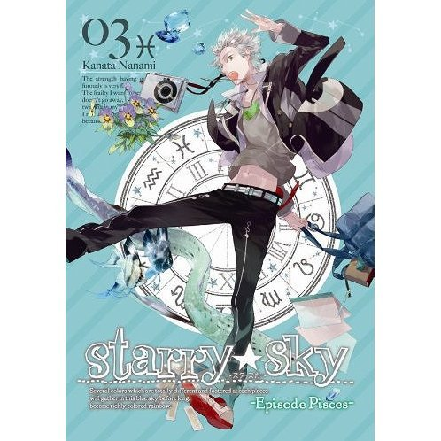 Starry Sky Vol.3 Episode Pisces