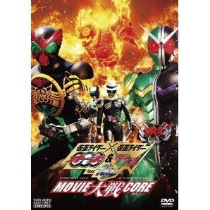 Kamen Rider x Kamen Rider Ooo & Double W Feat. Skull Movie Taisen Core