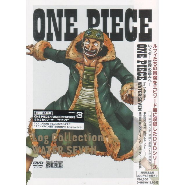 One Piece Log Collection - Water Seven [Limited Pressing]