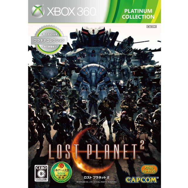 Lost Planet 2 (Platinum Collection)