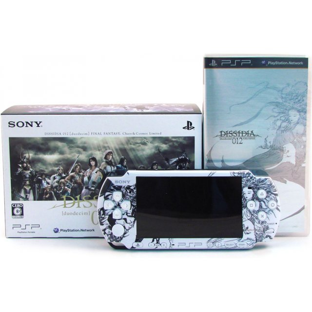 Dissidia 012: Duodecim Final Fantasy Chaos & Cosmos Limited Edition (PSP-3000 Bundle)