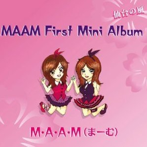 Maam - First Mini Album