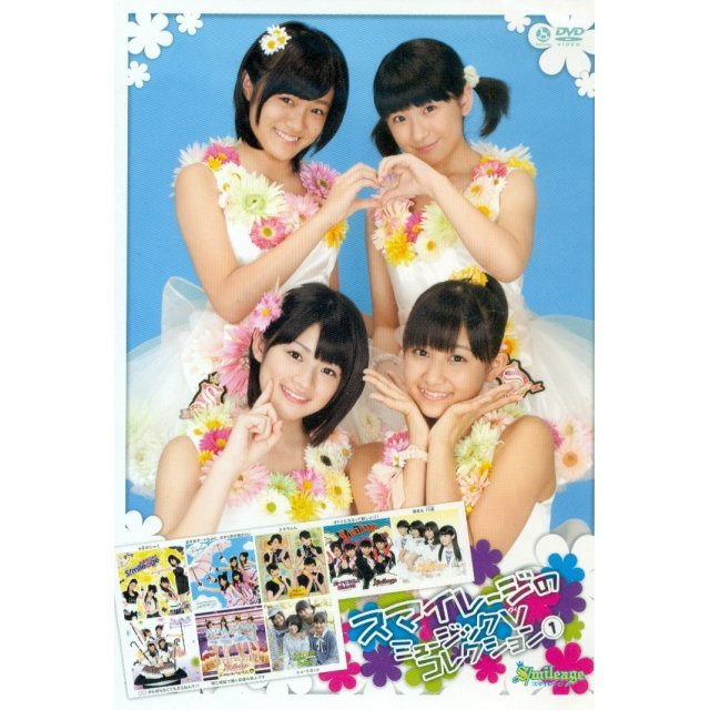 S/mileage Music V Collection 1