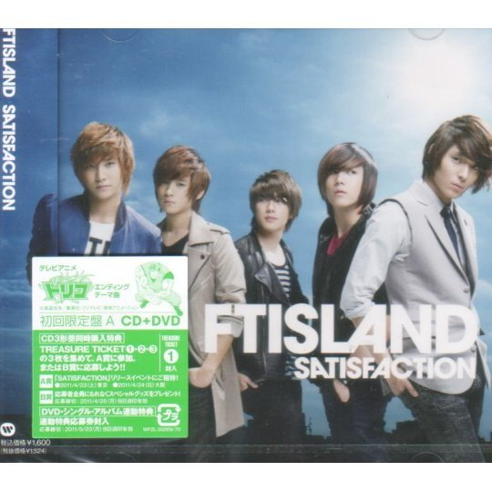 Satisfaction [CD+DVD Limited Edition Type A]