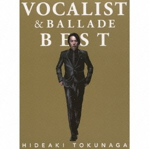 Vocalist & Ballade Best [CD+DVD Limited Edition Type A]