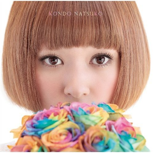 Hanabira Namida [CD+DVD Limited Edition]