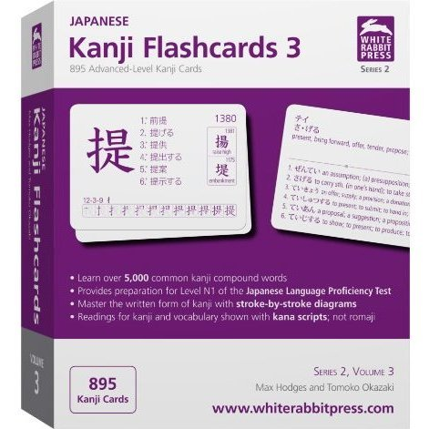 Kanji Practice Flashcards 3 - Series 2, Volume 3