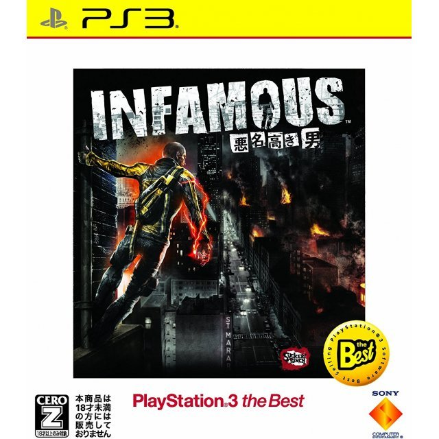 inFAMOUS (PlayStation3 the Best)