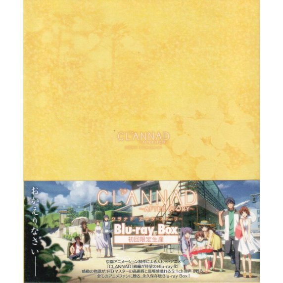 Clannad After Story Blu-ray Box [Limited Edition]