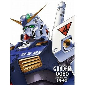 G-Selection Mobile Suit Gundam 0080 DVD Box [Limited Edition]