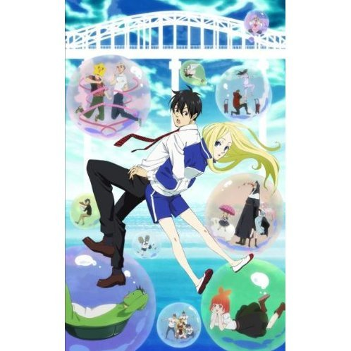 Arakawa Under The Bridge Vol.5 [DVD+CD Limited Edition]