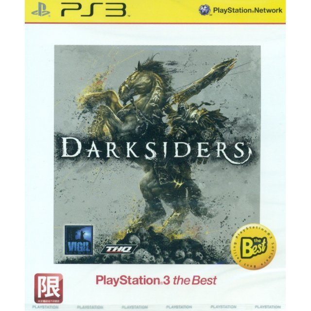 Darksiders (PlayStation3 Best Version)