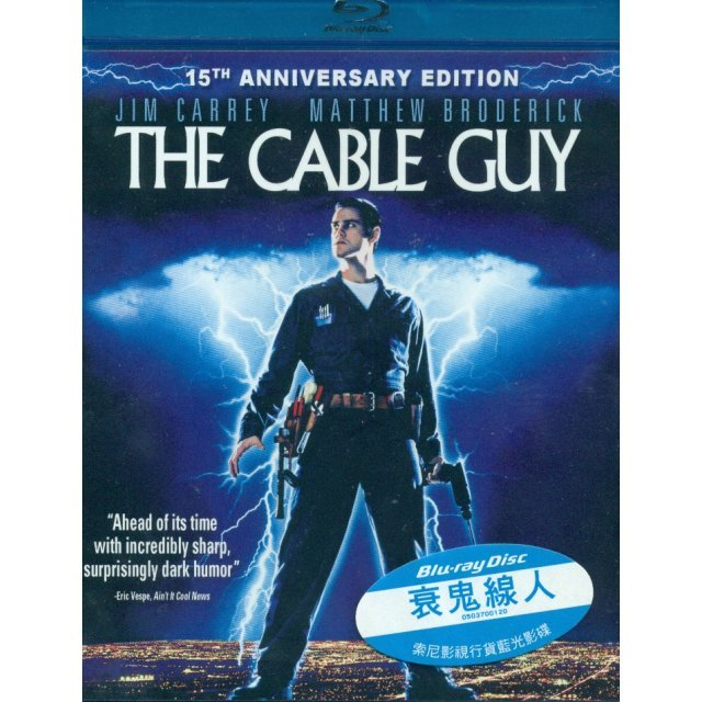 The Cable Guy [15th Anniversary Edition]