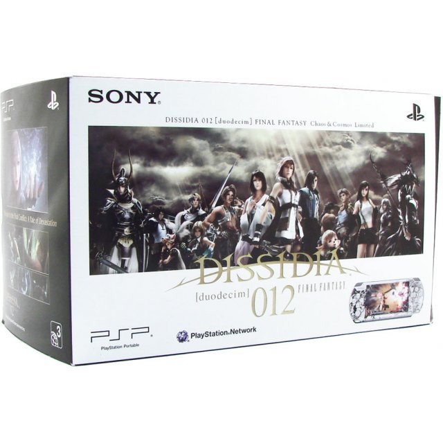 Dissidia 012: Duodecim Final Fantasy Chaos & Cosmos Limited Edition (English language Version) (PSP-3000 Bundle)