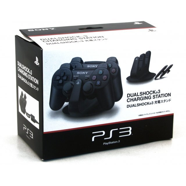 Dual Shock 3 Charging Station