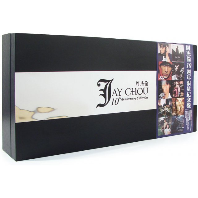 Jay Chou 10th Anniversary Collection [10CD Boxset]