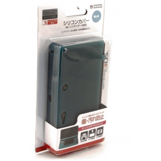 Silicon Cover 3DS (Blue)