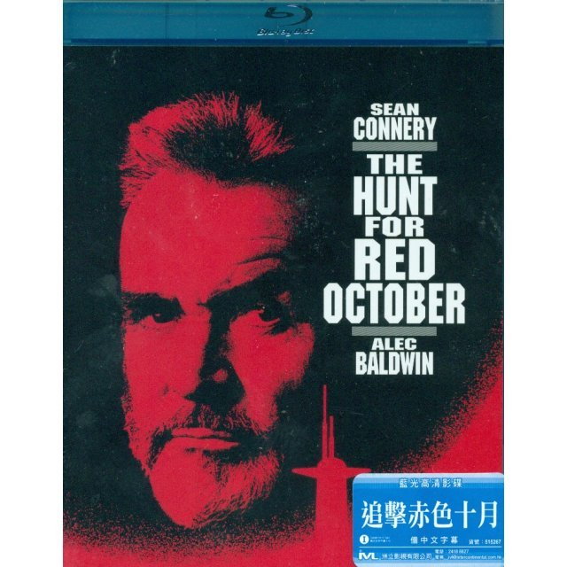 The Hunt For Red October [Special Edition]