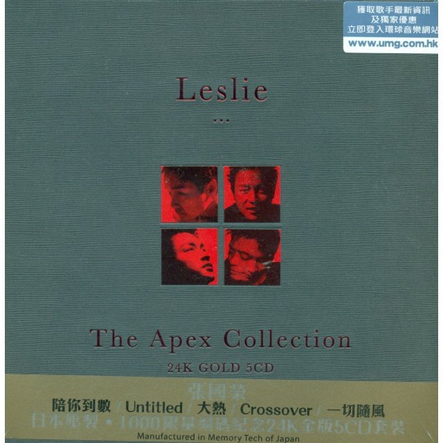Leslie The Apex Collection [24K Gold 5CD Boxset Limited Edition]