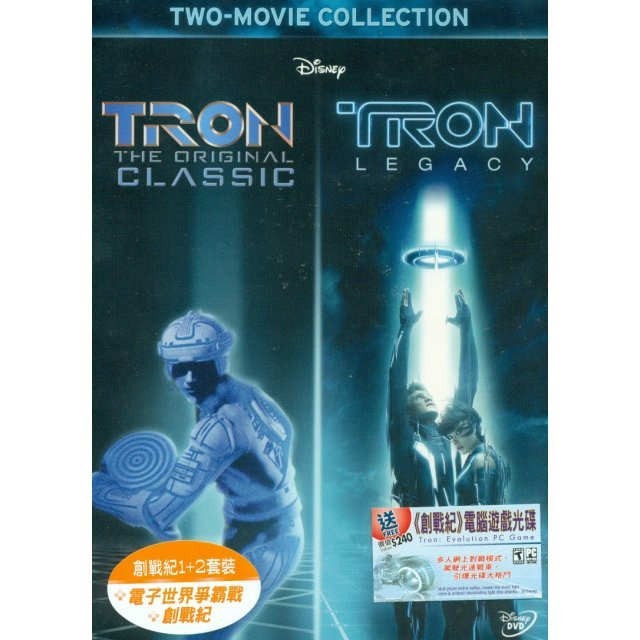 Tron [Two-Movie Collection]