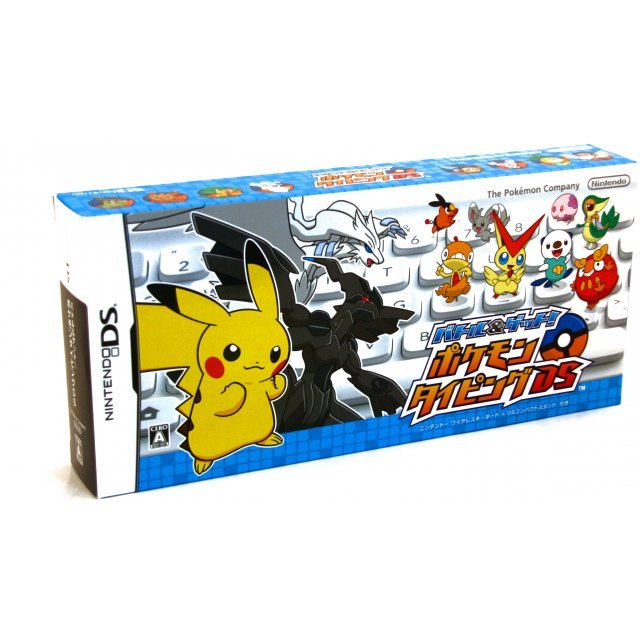 Battle & Get! Pokemon Typing DS (white keyboard)