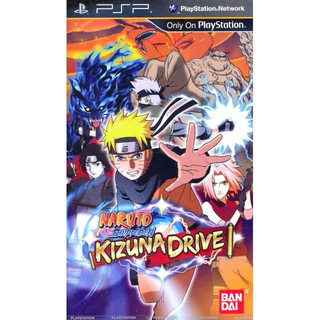 Naruto Shippuden: Kizuna Drive (English language Version)