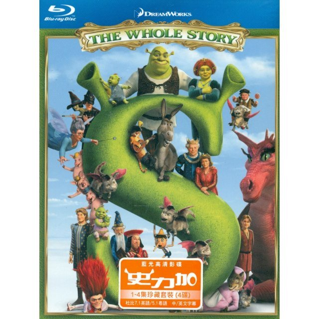 Shrek 1-4 Quadrilogy Boxset