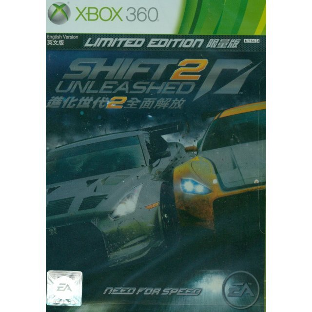 Shift 2 Unleashed: Need for Speed (Limited Edition)