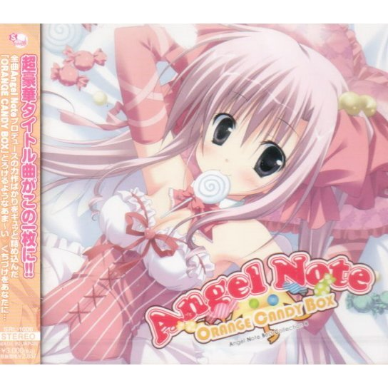 Orange Candy Box Angel Note Best Collection Vol.8