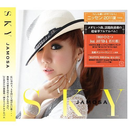 Sky [CD+DVD Jacket A]