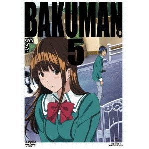 Bakuman 5 [DVD+CD Limited Edition]