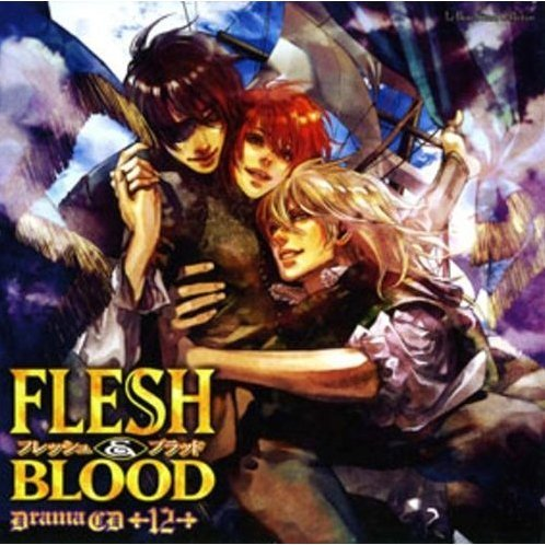 Lebeau Sound Collection Drama CD: Flesh & Blood 12