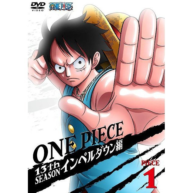 One Piece 13th Season Impel Down Hen Piece.1