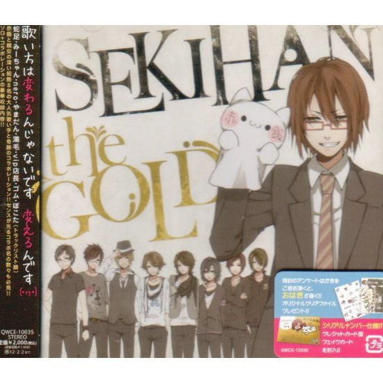 Exit Tunes Presents Sekihan The Gold