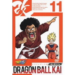 Dragon Ball Kai Jinzou Ningen Cell Hen Vol.12