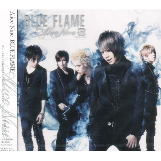 Blue Flame [CD+DVD Limited Edition Type B]