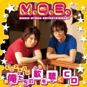 Oretachi No Uta Wo Kiku CD [CD+DVD]