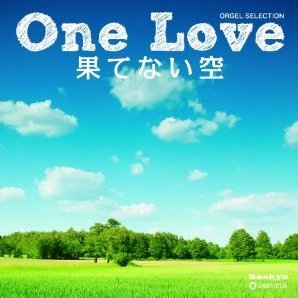 Orgel Selection One Love / Hatenai Sora