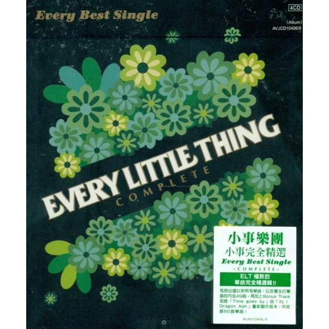 Every Best Single - Complete [4CD]