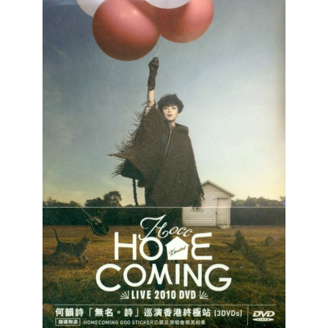 HOCC Homecoming Live 2010 [3DVD]