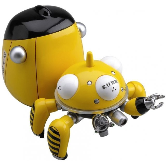 Stand Alone Complex Ghost in the Shell Non Scale Painted ABS Figure - Nendoroid Tachikoma Yellow Ver. (Re-run)