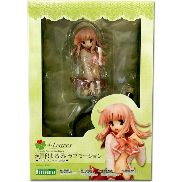 To Heart 2 Another Days 1/6 Scale Pre-Painted PVC Figure: Kono Harumi Love Motion Ver.