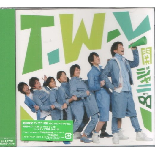 T.W.L / Yellow Pansy Street [CD+DVD Limited Edition - Anime]