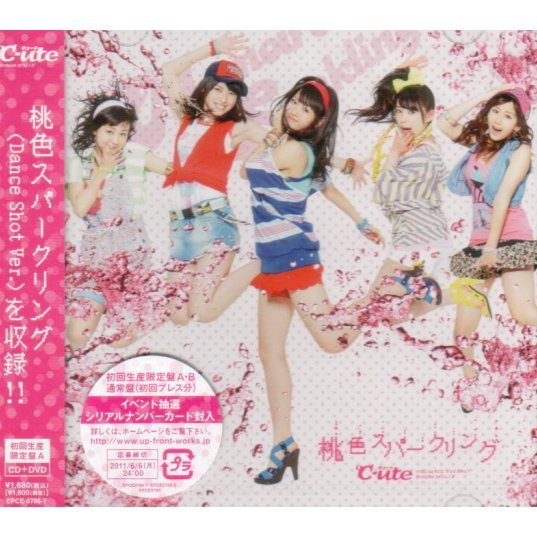 Momoiro Sparkling [CD+DVD Limited Edition Type A]
